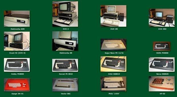 Algunos de los ordenadores soviéticos de la colección de Sergei Frolov