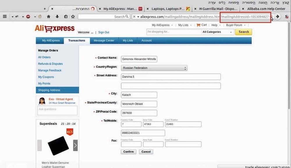AliExpress expone la información privada de sus usuarios