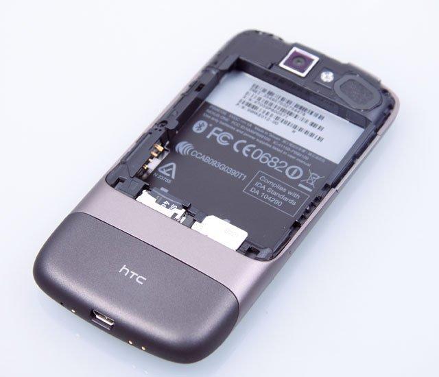 bateria1