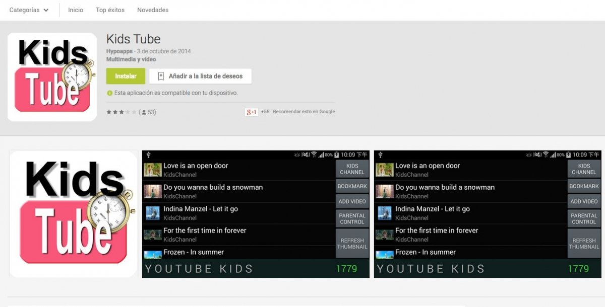 Captura de pantalla de la app Kids Tube