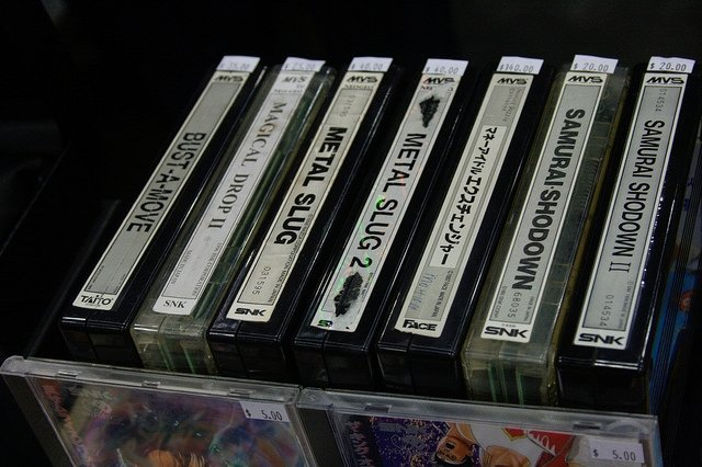 Cartuchos de Neo Geo