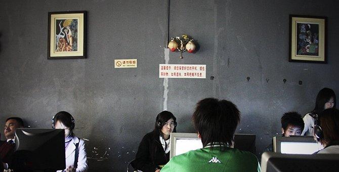 Cyber en China