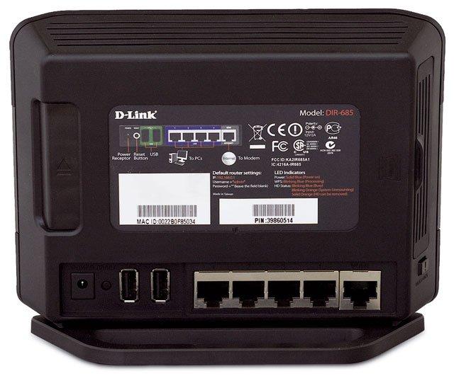 Link DIR-685, router multifunción ideal para entorno residencial
