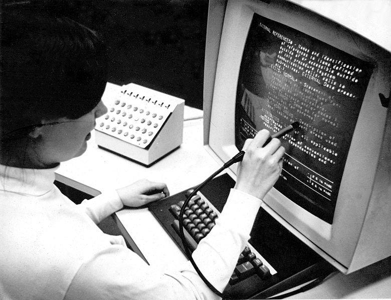Edición de hipertexto en 1969
