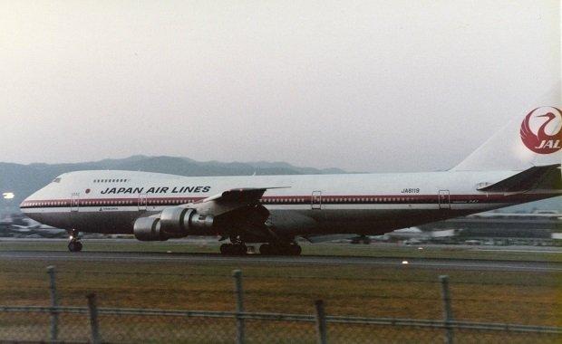 El avión de Japan Airlines envuelto en el incidente