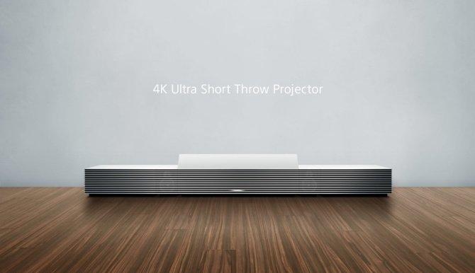 El proyector Life Space UX de Sony