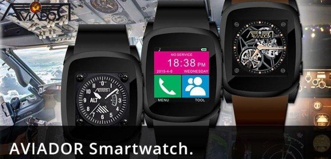 El recién lanzado modelo de smartwatch de AviadoR