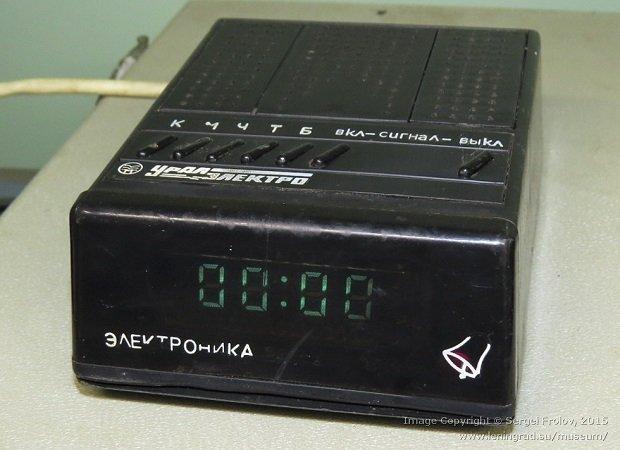 Elektronica 212-2, la última entrada del museo