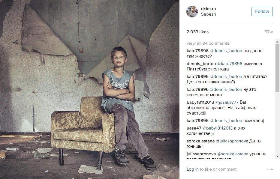 Foto de un adolescente de Sebezh, Rusia
