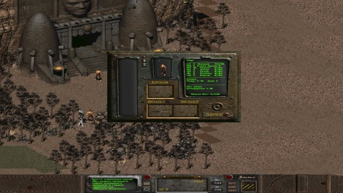 Gameplay del primer Fallout