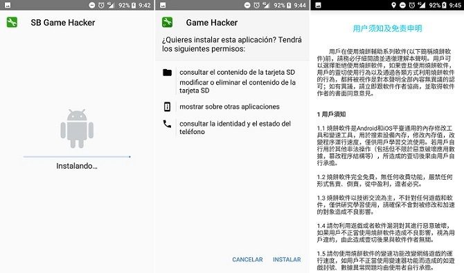 Instalación de SB Game Hacker