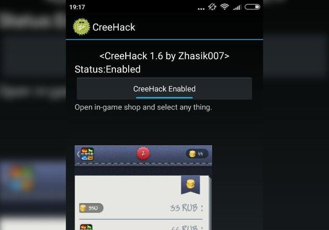 Interfaz de CreeHack