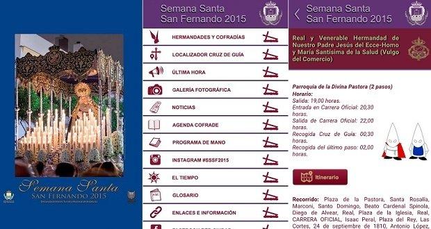 Interfaz de Semana Santa San Fernando 2015