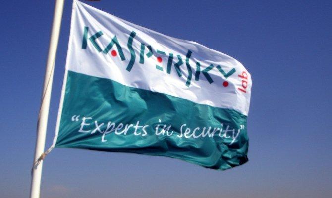 Kaspersky y Symantec destaparon Regin en primer lugar
