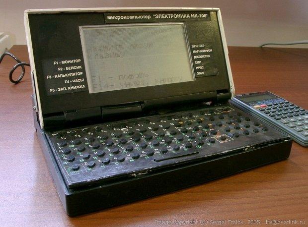 La calculadora de sobremesa Elektronika MK 106