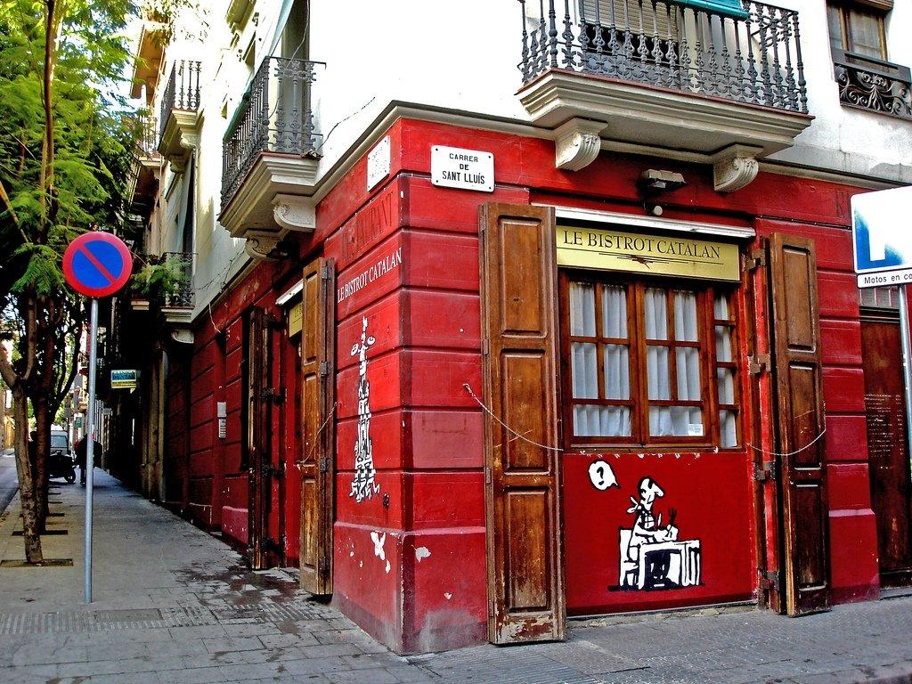 Local en el barrio de Gràcia, en Barcelona