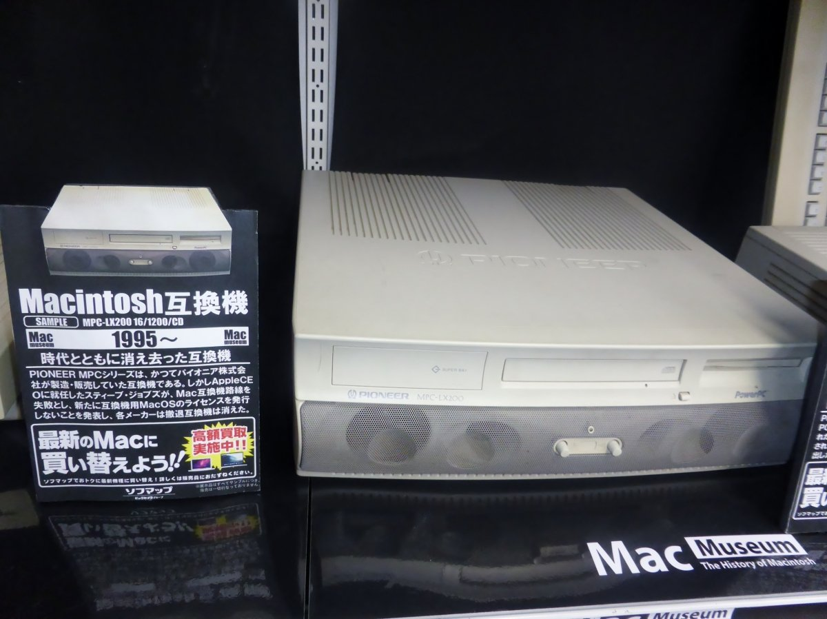 Mac clónico fabricado por Pioneer