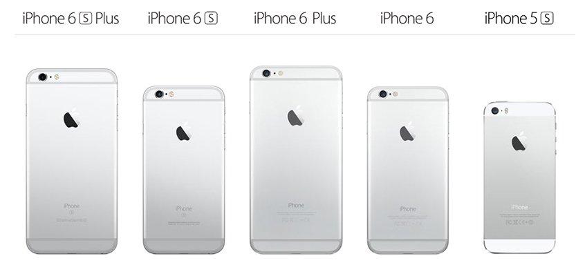 ¿Merece la pena dar el salto a un iPhone 6s o 6s Plus?