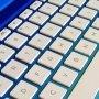 Quitar la contraseña de Windows 10 para arrancar más rápido