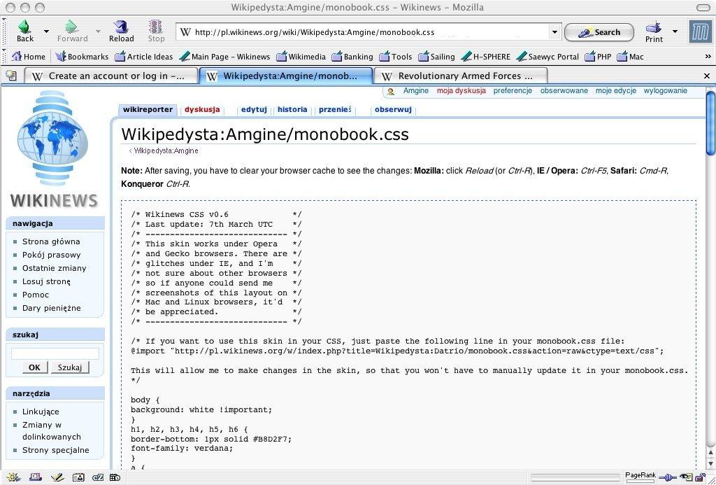 Mozilla Application Suite 1.7