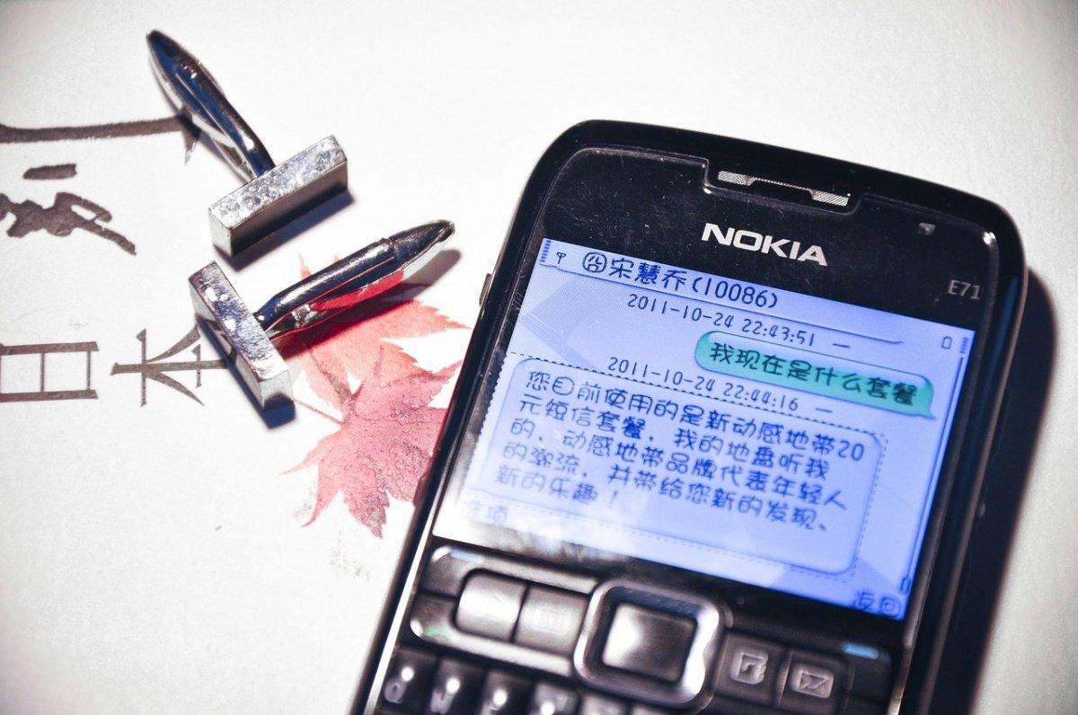 Nokia E71 con bluetooth