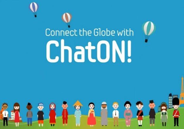 ChatON cerrará el 1 de febrero, salvo en Estados Unidos