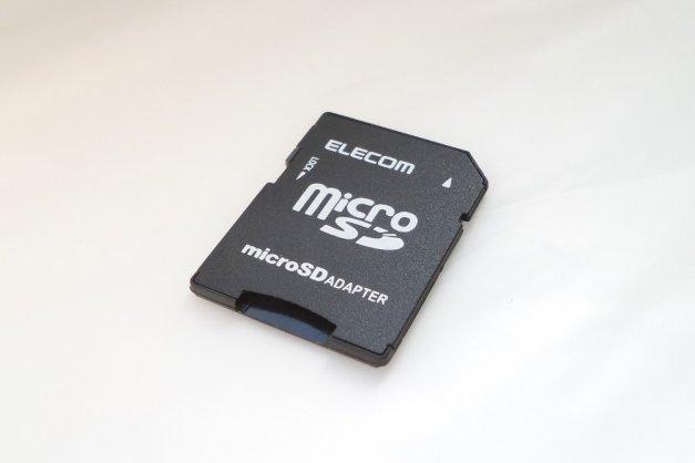 Cómo instalar aplicaciones en la tarjeta SD o microSD