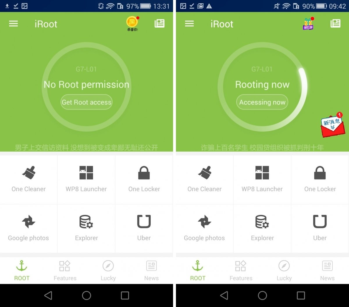 C 243 Mo Rootear Android Sin Pc Las 3 Mejores Apps