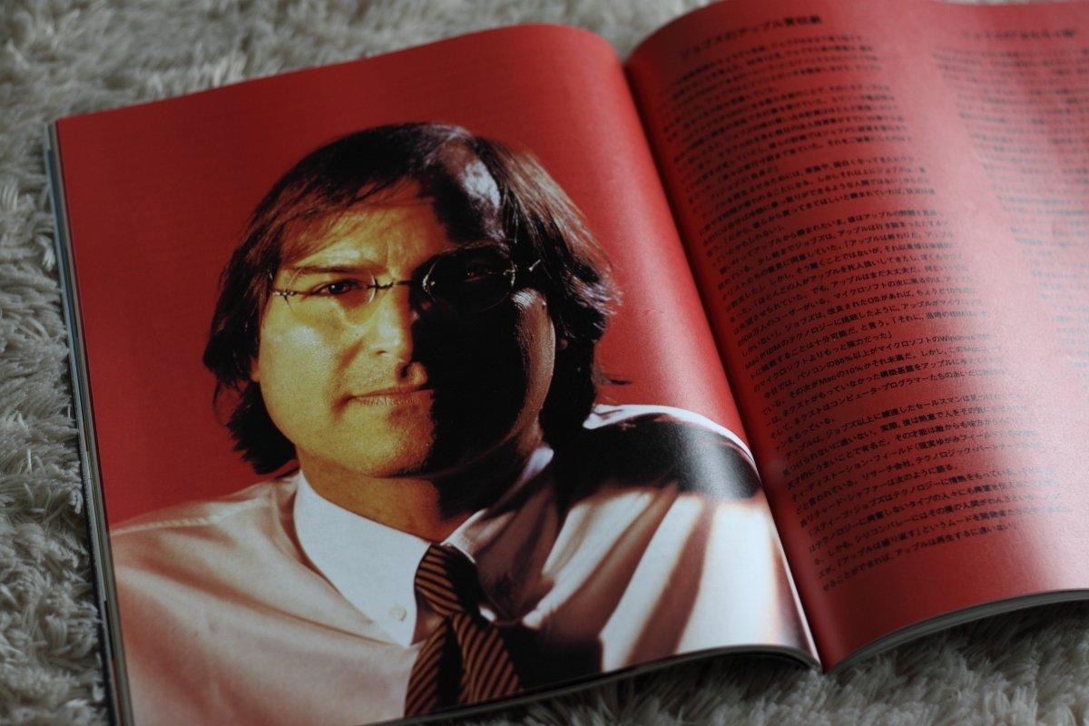 Steve Jobs en una entrevista para Wired Japón (1997)