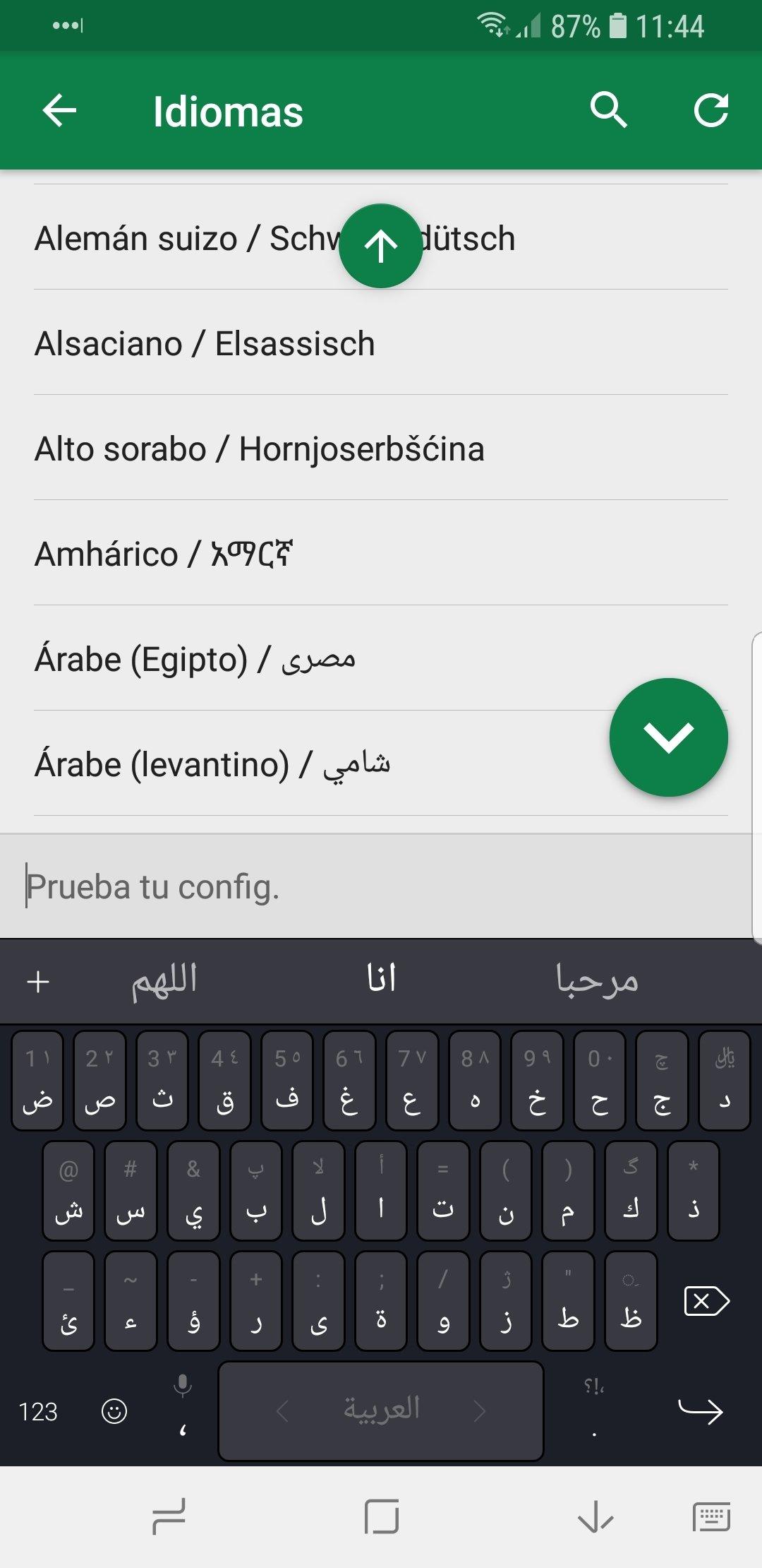 SwiftKey configurado en árabe