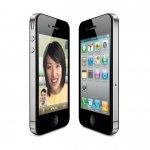 El iPhone 4 integra cámara de 5 Mpíxeles y admite videollamadas Wi-Fi