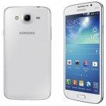Samsung anuncia Galaxy Mega, su móvil más grande con 6,3''''