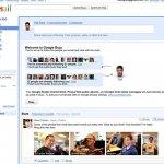Google Buzz, una nueva funcionalidad social