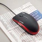 Hama Láser Scanner, un ratón económico con escáner incorporado