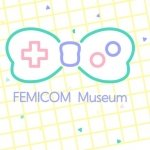 FEMICOM, el museo online de los juegos 'para chicas'