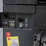 Multifuncional WiFi Lexmark Pinnacle Pro901