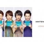 Nintendo 3DS prepara su desembarco en todo el mundo