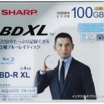 Sharp ultima el lanzamiento de discos Blu-ray de 100 Gbytes
