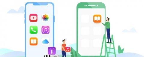 Cómo transferir datos entre dispositivos móviles con AnyTrans