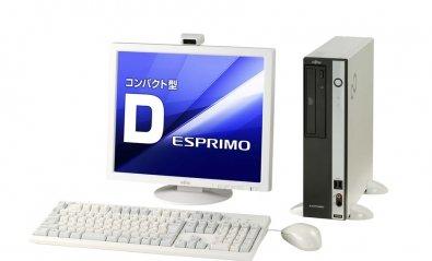 Fujitsu Esprimo D570/B, no lo apagues