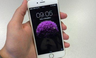 Así se hackea un smartphone con ondas de radio