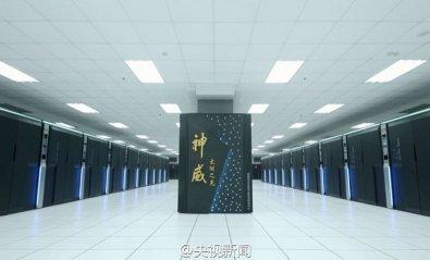 China construye el mayor supercomputador del mundo