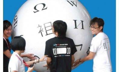 Telefónica y Wikipedia se alían para promover los contenidos en español