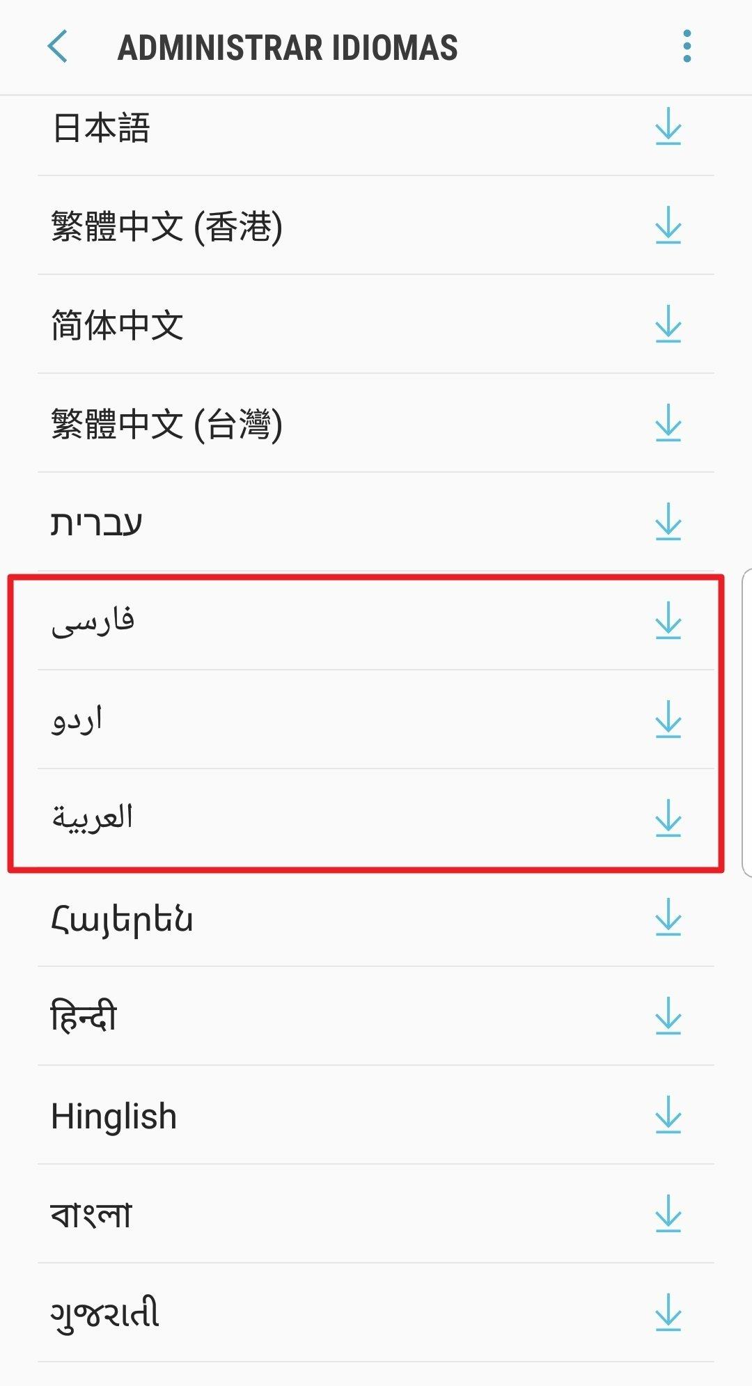Variantes del árabe del teclado del fabricante