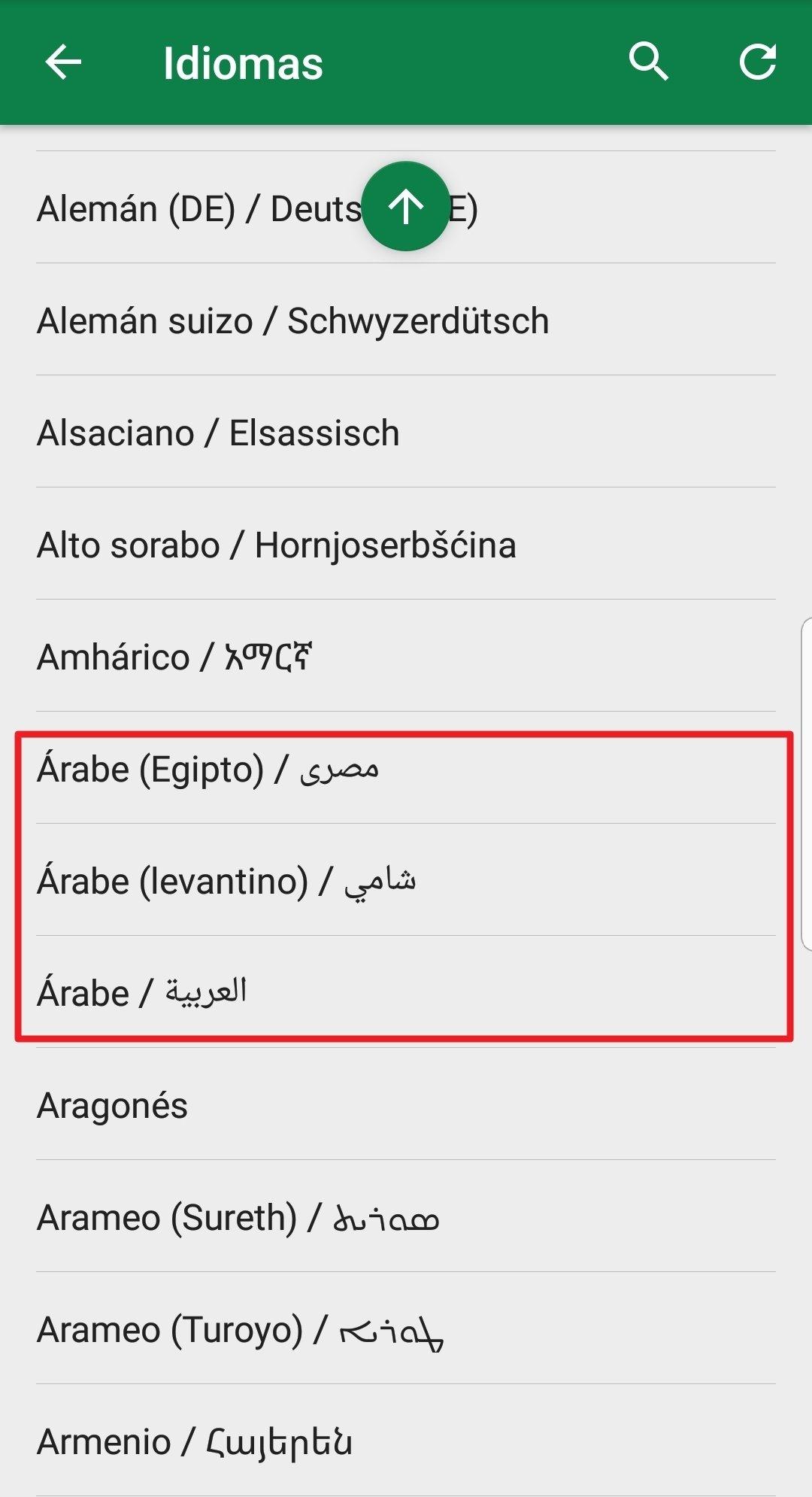 Variantes del árabe en SwiftKey