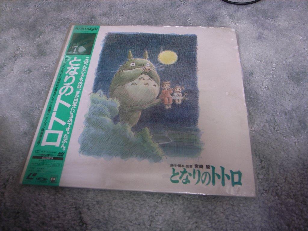 Versión japonesa en LD de Mi Vecino Totoro