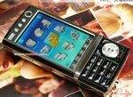 Teléfono dual SIM de 8Mpx