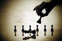 El arte de la estrategia (I)