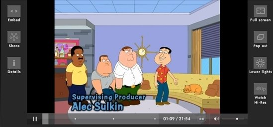 Hulu Funcionando