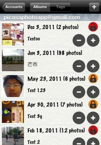 Álbumes de otros usuarios en Picasa para iPhone